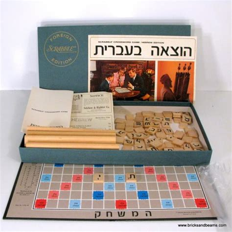 selchow and righter scrabble scrabble foreign edition hebrew edition 1975 great shape