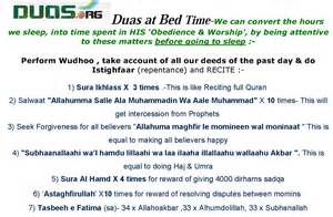 going to the bathroom often duas before sleeping at waking