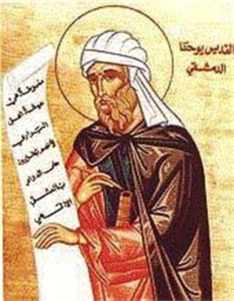 John of damascus definition of marriage