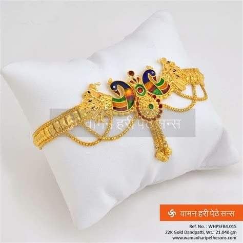 Bajuband Pic pair this dandpatti with any attire to get a radiant look traditional dandpatti