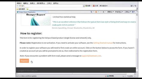 design expert 9 registration design expert v9 install youtube