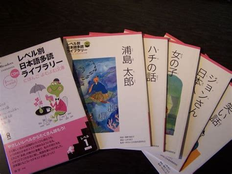 japanese picture book learn japanese with books 6 fail proof steps to reading