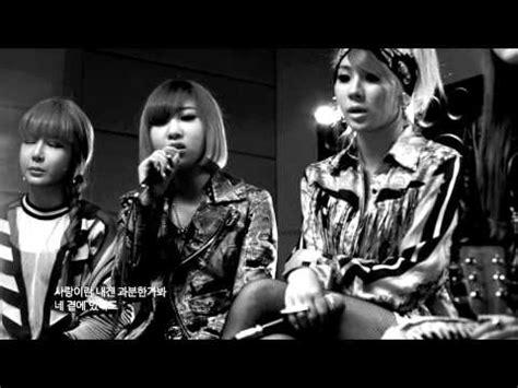 ailee lonely by 2ne1 한국어 노래 canciones coreanas 투애니원 lonely 2ne1 lonely wattpad