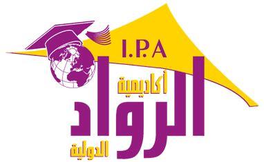 ipaedujo  website informer alroad visit ipa