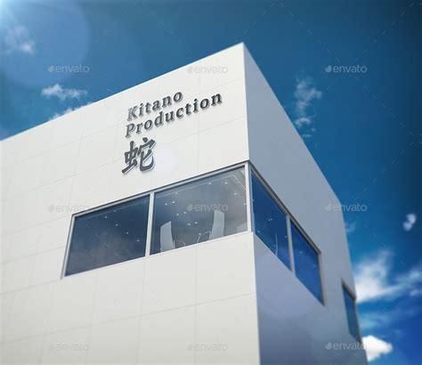 logo signage facade wall mock ups vol  kheathrow