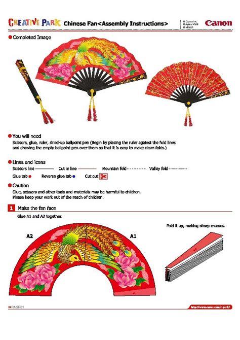 Japanese Paper Fan Craft - best 25 asian crafts ideas on