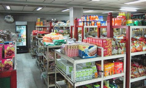 My Mini Supermarket Limited small grocery store design layout studio design gallery best design