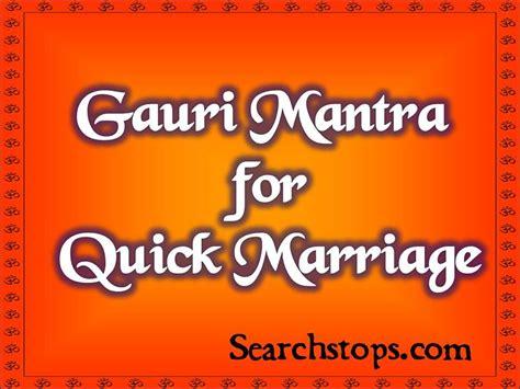 Lajja gauri mantra for marriage