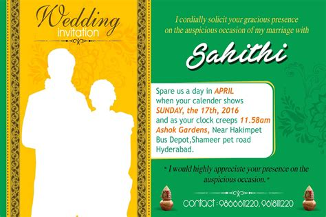 indian wedding card templates photoshop free indian wedding invitation card psd template in
