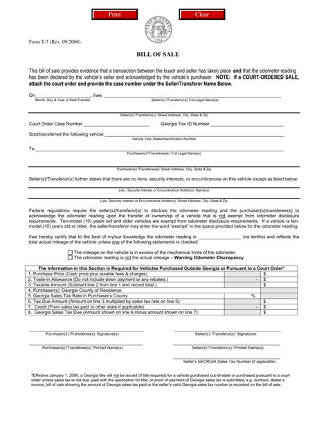printable vehicle automobile bill of sale form