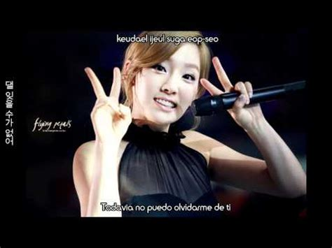 taeyeon closer mp3 download stafaband download taeyeon closer mp3 free toast nuances