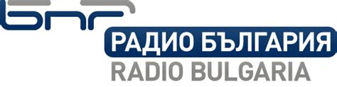 Bulgarian Chat Room by Bulgarian National Radio Names Velev Director
