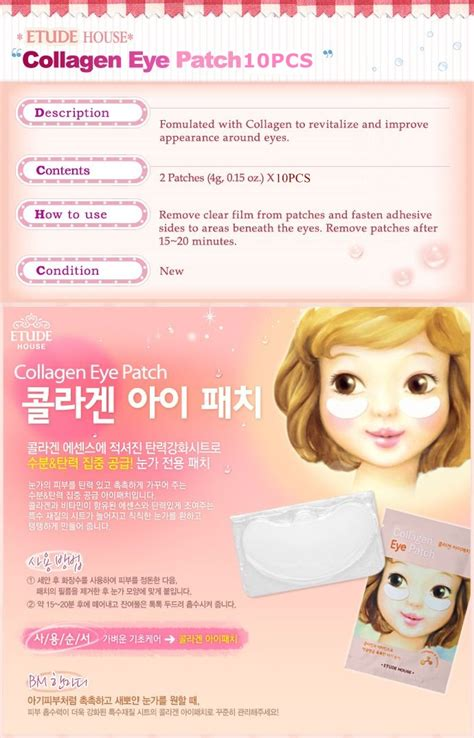 Collagen Eye Patch piratebayasia