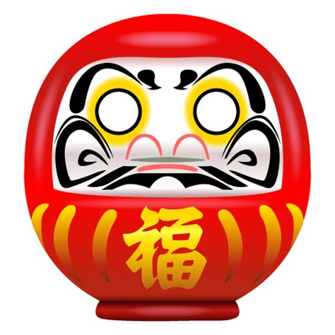 image japanese daruma doll png the secret society