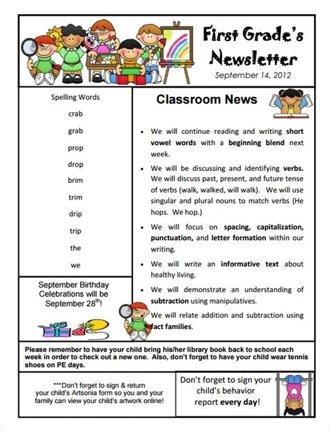 sample kindergarten newsletter templates