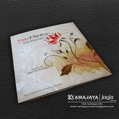 Ivory Abstrak Bunga Coklat undangan pernikahan klasik yoda renitha