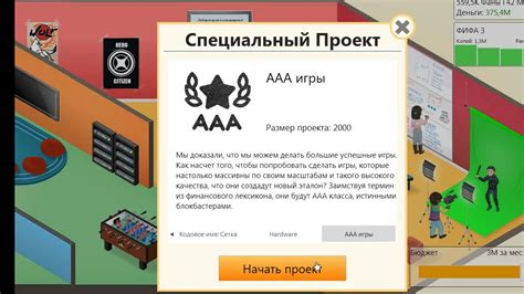 game dev tycoon ultimate mod editor download симулятор разработчика игр game dev tycoon v1 5 12 2013