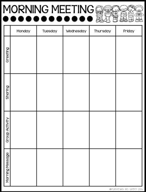 morning meeting lesson plan template 1393 best images about terrific third grade on