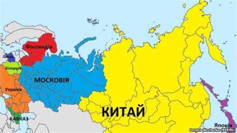 russia map 2017 brzezinski s vision for the dissolution and re mapping of