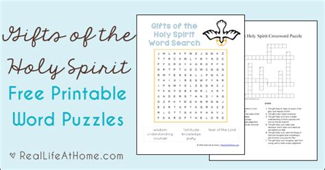 seven gifts of the holy spirit worksheet set free printables