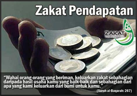 Zakat Pendapatan | kitab zakat pdf seodiving com