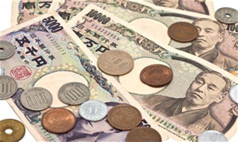 imagenes de japon y su economia los claroscuros de la econom 237 a japonesa econom 237 a