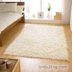 upholstery meaning in urdu rug urdu meaning