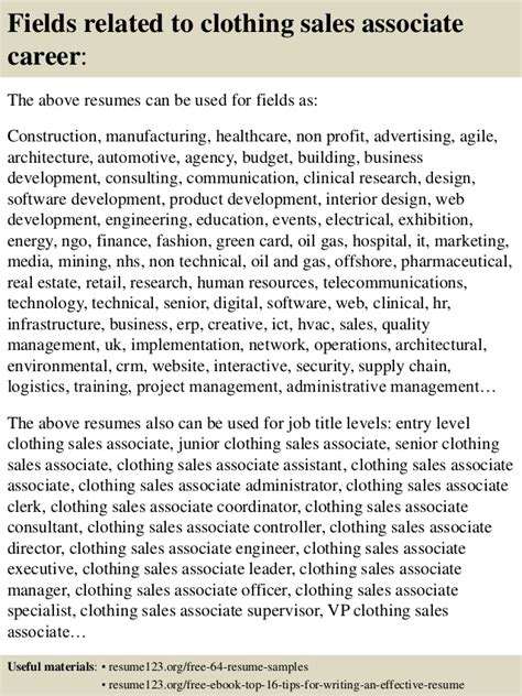 1 clothing sales associate resume templates try them top 8 clothing sales associate resume sles