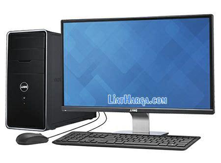 Gambar Dan Harga Laptop Merk Hp daftar harga merk komputer desktop pc spesifikasi terbaru