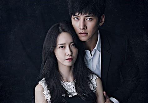 korean actress yoona boyfriend ji chang wook addresses dating rumors with yoona