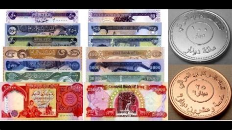 dinar scam iraqi dinar is it a scam youtube