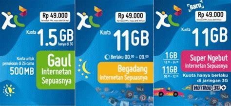 Paket Indosat 30hr 1 5gb daftar harga paket data xl hotrod dan xl combo xtra