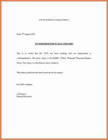 Request Letter For Salary Certificate Sle Letter For Salary Certificate Bank Loan Cover Letter Templates
