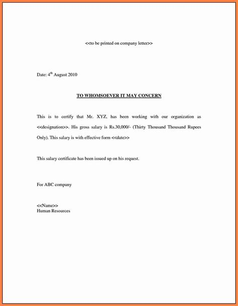 Official Letter Format Salary 6 Format Of Salary Certificate Salary Slip