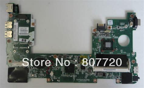 reset bios hp mini hp mini 110 motherboard