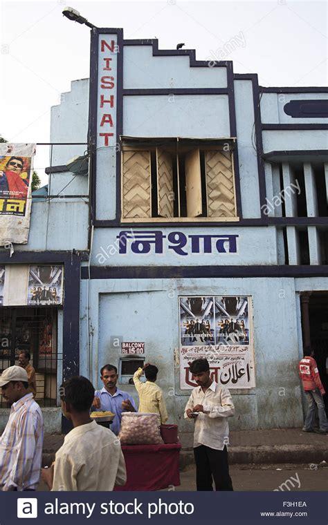 nishat cinema hall maulana shaukatali road grant road