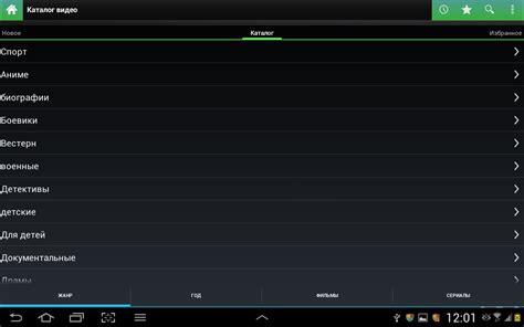 videomix pro apk free videomix v2 5 9 b61 pro ad free ru en просмотр видео онлайн 2015 скачать торрент бесплатно