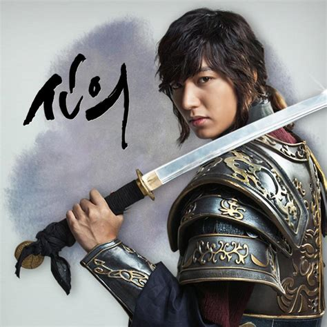 film lee min ho faith faith korean drama review abby in hallyu land
