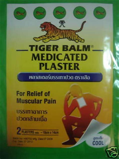 Tiger Balm Active Gel Cool nokbuic tiger balm medicated plaster cool formula