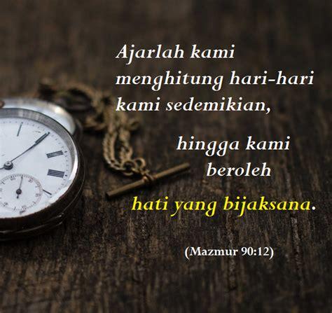 Kata Mutiara Firman Tuhan Semua Yang Kamu Mau