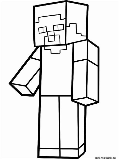 minecraft food coloring pages free printable minecraft coloring pages