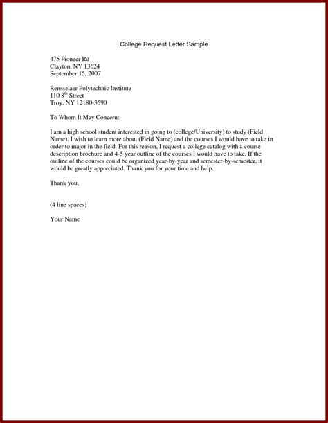 request letter for new sle format of request letter for approval cover