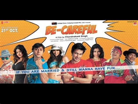 film comedy video 3gp download be carefull full length comedy hindi movie