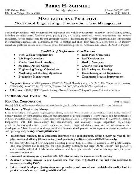 Sample Resume: October 2014
