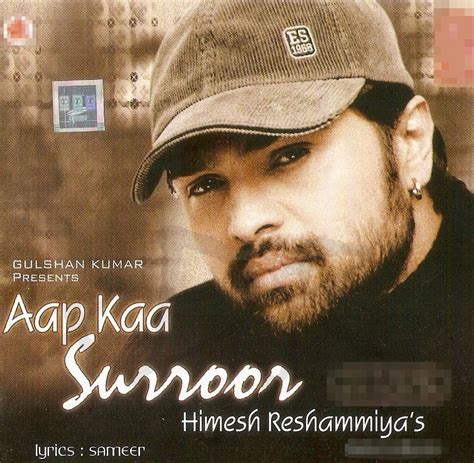 Wedding Song Remix Mp3 by Kya Jeena Remix By Himesh Reshammiya Mp3