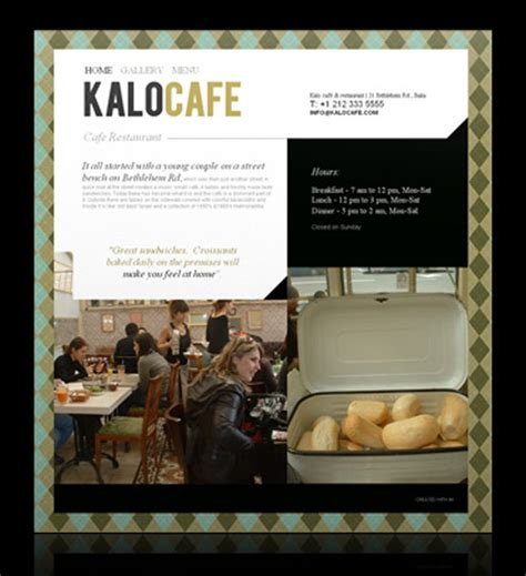 design your cafe online create free cafe website online templates perfect