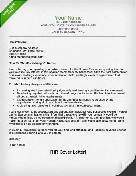 sle cover letter for an position cover letter sle for hr position project management