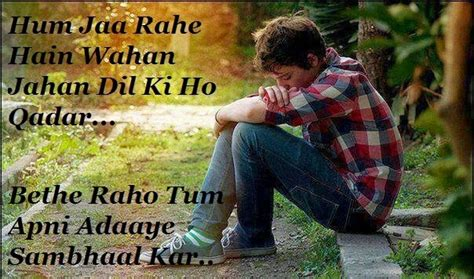 hurt broken hindi status in all movie images hd broken heart quotes in hindi for girlfriend image quotes