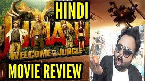 film jumanji hindi mai jumanji welcome to the jungle movie review hindi