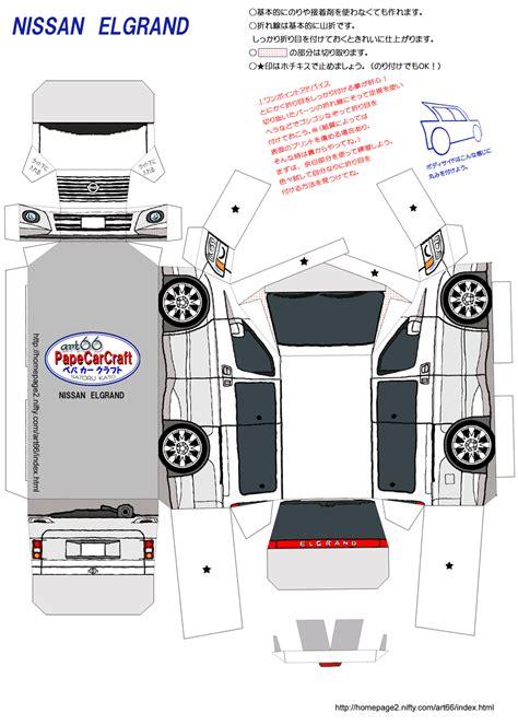 Nissan Papercraft - nissan gtr papercraft